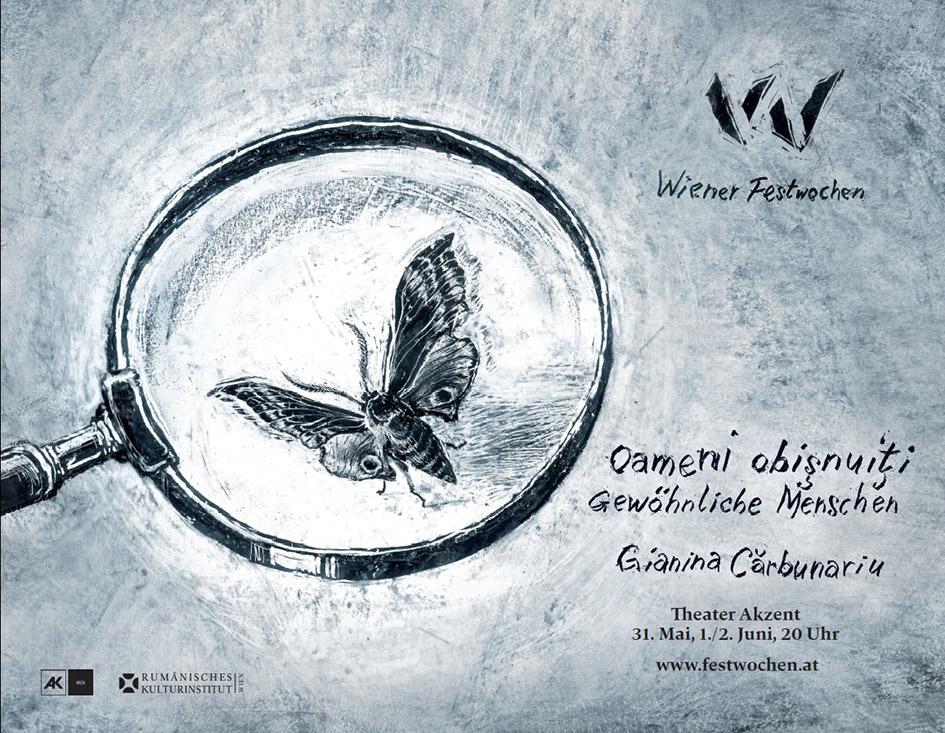 """ICR Viena prezinta: """"Oameni obişnuiţi"""" de Gianina Cărbunariu"""